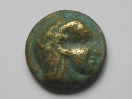 Monnaie  Ou Médaille  Antique à Identifier GRECQUE Ou ROMAINE ?  Copie ? **** EN ACHAT IMMEDIAT ***** - Monnaies Antiques