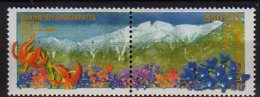 CEPT 1999 - Greece  - 2 V Full Perforated A Set  - MNH** - Europa-CEPT