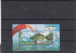 CEPT 2004 -Serbia And Montenegro - MS -  Paper - MNH** - Europa-CEPT