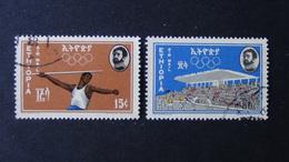 Ethiopia - 1964 - Mi:ET 481,482 Sn:ET C84,85 Yt:ET PA81,82 O - Look Scan - Etiopía