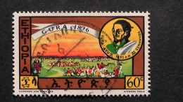 Ethiopia - 1964 - Mi:490 O - Look Scan - Etiopía