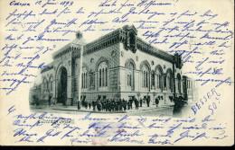 RUSSIA UKRAINE ODESSA 1899 SINGLE FRANKING POSTCARD - Rusia