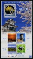 Japan (2014)  - MS -  /  Ishikawa -  Flowers - Blumen - Fleurs - Mountains - - Flora