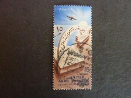 EGYPTE, Année 1958, POSTE AERIENNE, YT N° 80) Oblitérés, Très Légère Trace Charnière - Aéreo