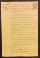 MANTO VOLTA MANTOVANA 1864 - MARCHE DA BOLLOLOMBARDO VENETO  SU DOCUMENTO MANOSCRITTO CON SPLENDIDO TABELLIONATO NOTARIL - 1861-78 Victor Emmanuel II