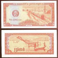 Camboya - Cambodia 0,50 Riels 1979 Pick-27-a UNC - Cambodia