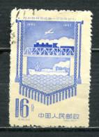 """China,Chine,Cina 1958 Mi.Nr.364 """"Erfüllung Des Ersten Fünfjahrsplans""""SEE SCAN""""1 Wert,used,gestp. - Oblitérés"""