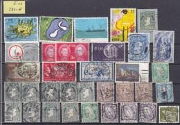 LOT  IRLANDE   OBLITERES     MERITE INTERET  COTE  290€ - Collections (sans Albums)