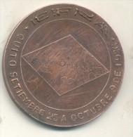 PRIMERA EXPOSICION FILATELICA INTERNACIONAL ECUADOR AÑO 1936 - QUITO CONDOR HELICOPTERO - Professionals / Firms