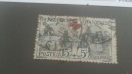 LOT 245610 TIMBRE DE FRANCE OBLITERE N�156 VALEUR 70 EUROS