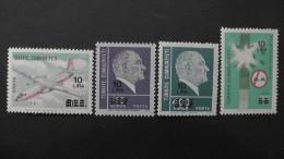 Turkey - 1981 - Mi:2563-6**MNH - Look Scan - 1921-... Republic