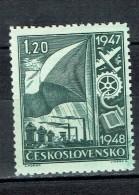 CZECHOSLOVAKIA 1947 CHECOSLOVAQUIE   FLAG DRAPPEAU - Czechoslovakia