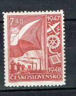 CZECHOSLOVAKIA 1947 CHECOSLOVAQUIE   FLAG DRAPPEAU - Checoslovaquia