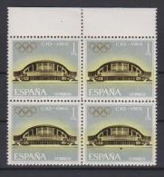 01953 España EDIFIL 1677 B **  Bloque De 4  Con Aureola  Lujo VARIEDAD - Errors & Oddities