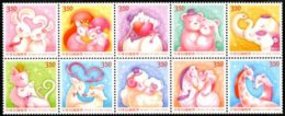 NT$3.50 2015 Greeting Stamps-Best Wishes Rabbit Squirrel Dog Bear Elephant Cats Deer Sheep Zebra Giraffe - Rodents