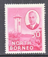 NORTH  BORNEO  254  (o)  WATCH  TOWER - North Borneo (...-1963)