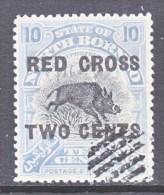 NORTH  BORNEO  B 21  (o)  RED  CROSS - North Borneo (...-1963)