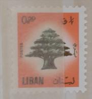 11 Lebanon 1974 Mi 1195 Cedar Tree - MNH - Lebanon