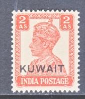 KUWAIT  64  ** - Kuwait