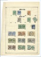 Lot De Timbres En Paire Et Seul  Entre N°26 Et 45 En Obl. (côte: 27€) - 1869-1888 Lion Couché