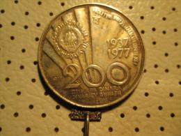 YUGOSLAVIA 200 Dinara 1977 TITO 15.00 G - Yugoslavia