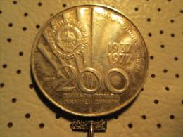 YUGOSLAVIA 200 Dinara 1977 TITO 15.02 G - Yugoslavia