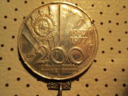 YUGOSLAVIA 200 Dinara 1977 TITO 15.04 G - Yugoslavia