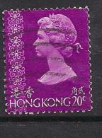 Hong Kong - Used Stamps