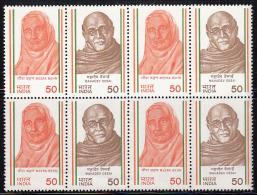 Block Of 4. India MNH 1983,  Struggle For Freedom, Gandhi, Se-tenent Of Meera Ben, Mahadev Desai, - Blocks & Kleinbögen