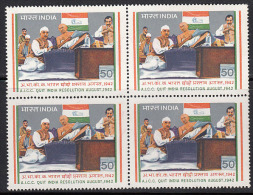Block Of 4, India MNH 1983, Struggle From Freedom Series, 50p Gandhi, Nehru, Flag, - Blocks & Kleinbögen
