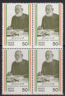India MNH 1983, Block Of 4,  Surendranath Banerjee., Patriot - Blocks & Kleinbögen