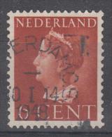 Nederland - Plaatfout 333 PM2 – Gebruikt/gebraucht - Mast 7e Editie 2013 - Plaatfouten En Curiosa
