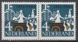Nederland - Plaatfout 807 P - Rechter Zegel - Postfris /MNH - Mast 7e Editie 2013 - Plaatfouten En Curiosa