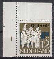 Nederland - Plaatfout 809 PM - Postfris/ MNH - Mast 7e Editie 2013 - Plaatfouten En Curiosa