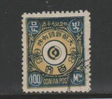 KoiMi.Nr. III  KOREA - (1884) 100 Mn O - Korea (...-1945)