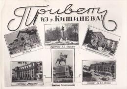 CHISINAU / KISHINEV / KICHINEW - CARTE ´VRAIE PHOTO´ - 6 VUES - ANNÉE: 1962 (b-453) - Moldavie
