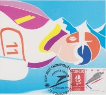 CARTE PREMIER JOUR FRANCE 1990 Jeux Olympiques D'Albertville 1992 Saut  Courchevel - Hiver 1992: Albertville