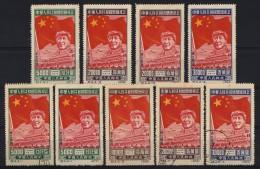 CINA (China): Northeast, 1950 Mao And Flag - Reprint Lot - Réimpressions Officielles