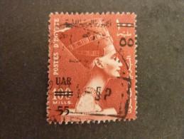 EGYPTE, Année 1959, YT N° 442 Oblitéré, Très Légère Trace Charnière - Gebruikt