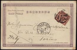 CINA (China): Postcard Sent In 1903 - Storia Postale