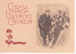 URSS ,1968 ,  Lenin , Pre-paid Postcard - Politicians & Soldiers