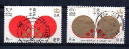 """Hong Kong - 1972 - Chinese New Year """"Year Of The Rat"""" - Used - Hong Kong (...-1997)"""