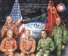 "Bulgaria /Bulgarie 2015  Cosmos ""SOUYZ - APOLLO""perforate S/S-MNH - Space"