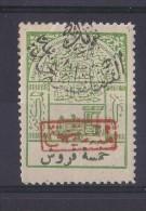 1925 Saudi Arabia  RAILWAY STAMP POSTAGE DUE WITH HAND STAMPED WITH NAJED SULTANT POST 5PI - Saudi Arabia