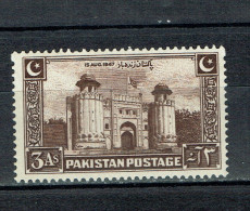 PAKISTAN  1947 LAHORE  FORTH CASTLE - Pakistan