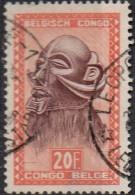 PIA - CONGO BELGA  - 1948-51 : Arte Indigena - (Yv 293) - Belgian Congo