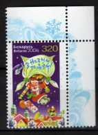 Belarus 2004.New Year And Christmas.Santa Claus.Navidad.Noel.MNH - Belarus