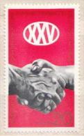 Germany / DDR MNH Stamp - [6] Democratic Republic