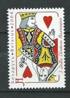 Belarus 2004.SAINT VALENTINE'S DAY. DIA DE SAN VALENTIN.MNH - Wit-Rusland