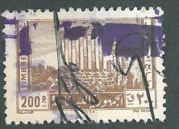 Lebanon 1965 Fiscal Stamp Baalbeck Ruins Design 200p Light Brown - Libanon